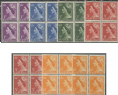 AUS SG261-3a Queen Elizabeth II Definitive set of 7 1953 blocks of 4